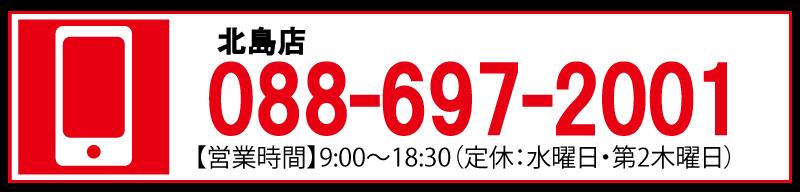 0886972001